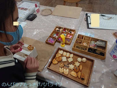 workshop20122703.jpg