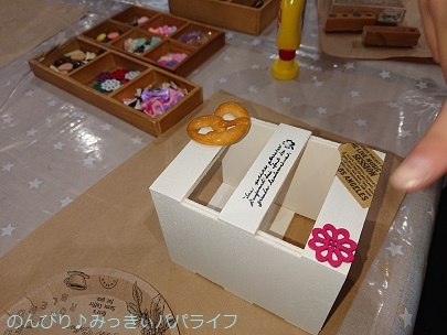 workshop20122705.jpg