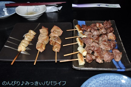 yakitoriyakiton2020123005.jpg