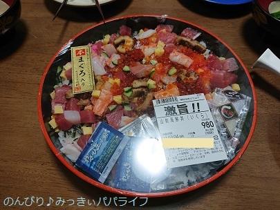 yamasuke01.jpg