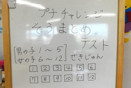 DSCN6046_00001.jpg
