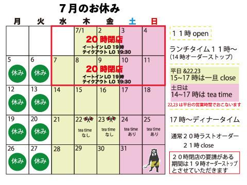 yasumi202107.jpg
