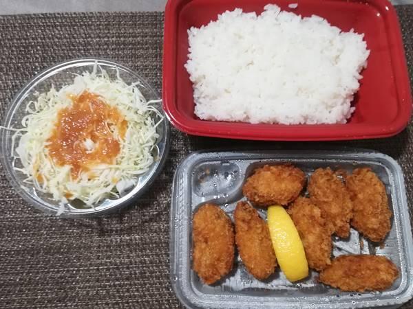 bangohan201229.jpg