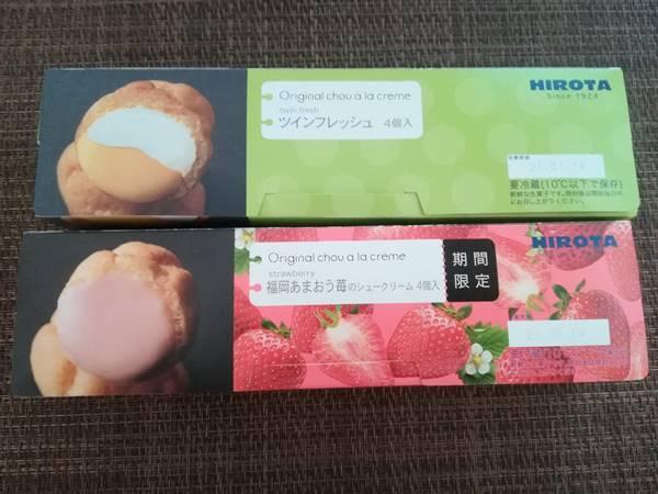 hirota210118.jpg