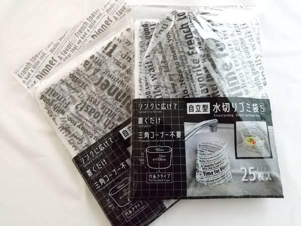 mizukiri210401.jpg