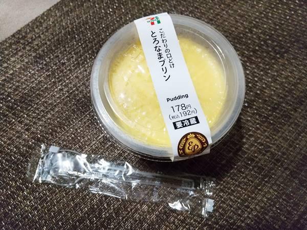 oyatsu_2021040517123102a.jpg