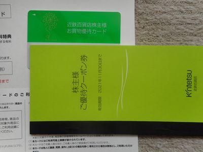 DSCN2739[1]