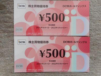 DSCN2741[1]