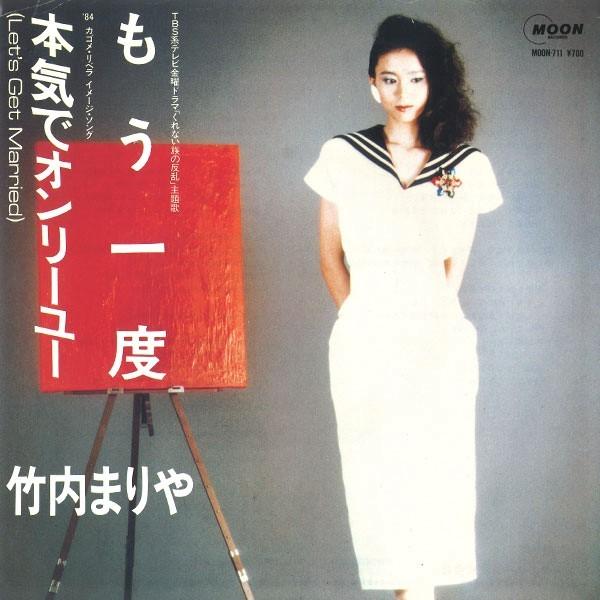 1984_4_mouichido - コピー - コピー (2)