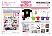 210627_goods.jpg