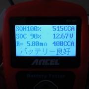 R0032008s.jpg