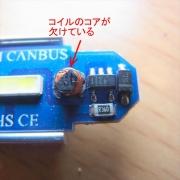 R0032741Xs.jpg