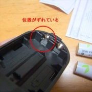 R0032898s.jpg