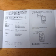 R0032906s.jpg