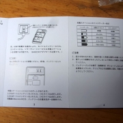 R0032907s.jpg