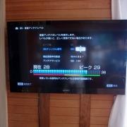 R0034845s.jpg