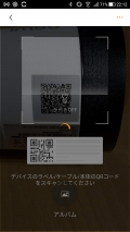 Sc20210108-221223.jpg