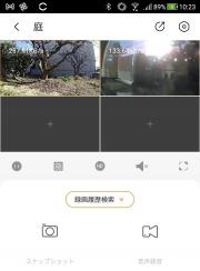 Sc20210109-102305.jpg