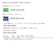Sc2021013001.png