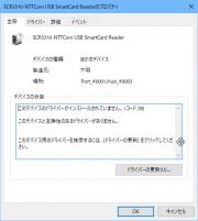 Sc2021022000.png