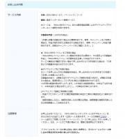 Sc2021040331.png