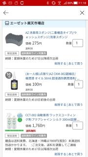 Screenshot_20200815-111830.jpg