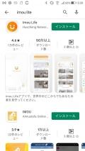 Screenshot_20201214-153937.jpg