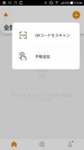 Screenshot_20201214-154443.jpg