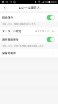 Screenshot_20201214-155911.jpg