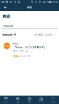 Screenshot_20201214-174007.jpg