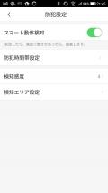 Screenshot_20210102-214541.jpg