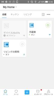 Screenshot_20210211-124646.jpg