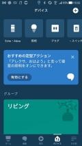 Screenshot_20210211-155236.jpg
