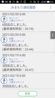 Screenshot_20210220-085115.jpg