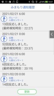 Screenshot_20210221-100756_202102211119377ae.jpg