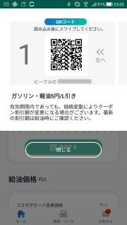 Screenshot_20210319-230202.jpg