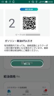 Screenshot_20210319-230209.jpg