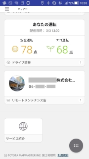 Screenshot_20210320-100319.jpg