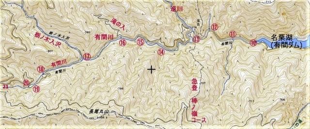 ☆有間川 地図02