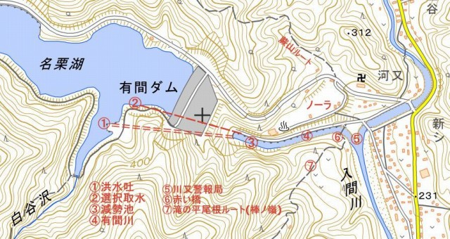 ☆有間ダム~名栗川(入間川)出合