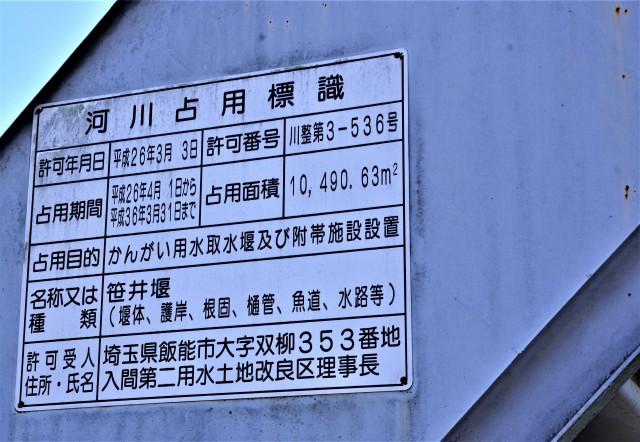 ☆IMGP6553