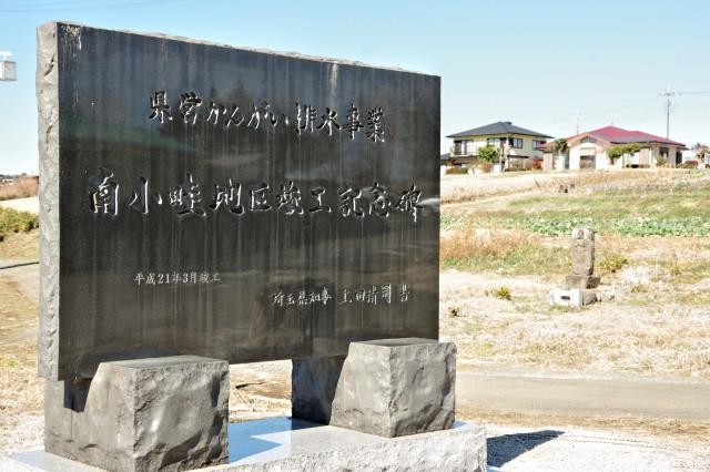 ☆IMGP6496