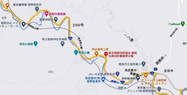 ☆地図 吾野 高麗川