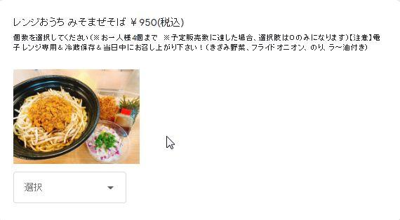 明日、明後日はお休み(定休日)です!!