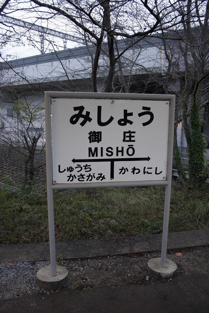 _MG_1046_3.jpg