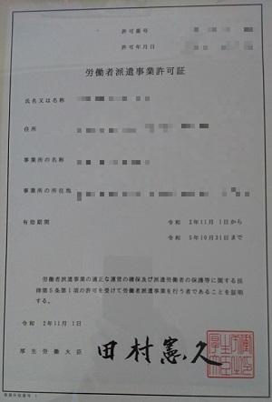 hakeDSC_1987.jpg