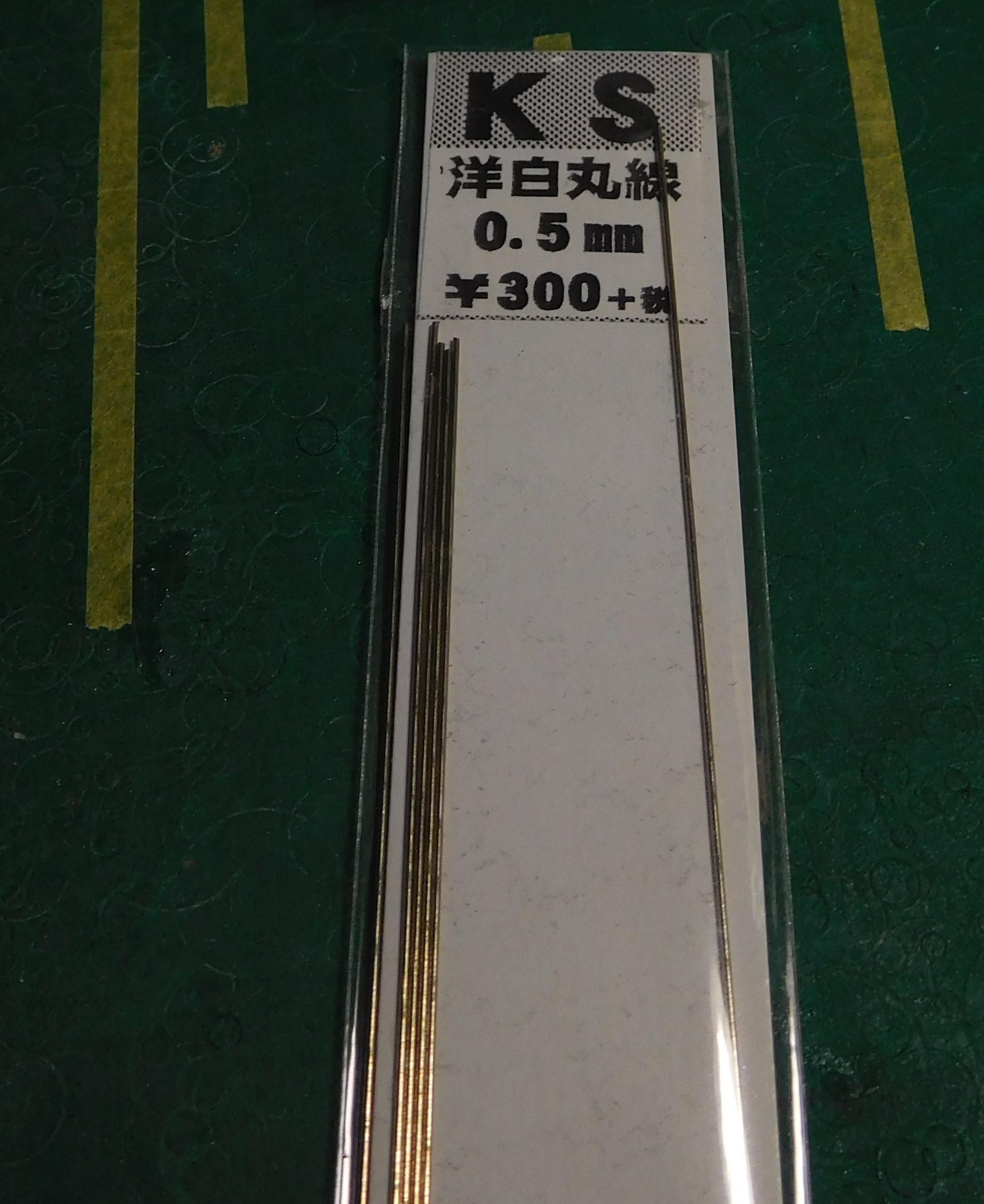 DSCN9853_20210113225211d91.jpg