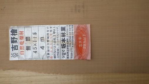 hinoki2021-3-1-3.jpg