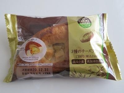 201230_ファミリーマート1