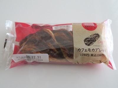 201230_ファミリーマート4